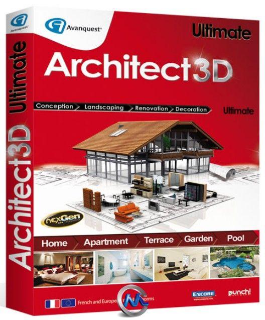 Architect3D家居装潢设计软件V17.5.1版 Avanquest Architect 3D Ultimate 17.5.1.1000 WIN