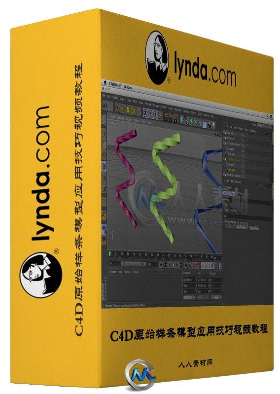C4D原始样条模型应用技巧视频教程 Lynda Primitive and Spline Modeling in CINEMA 4D