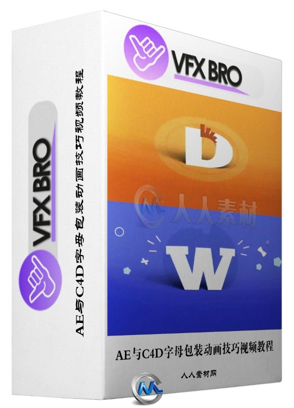 AE与C4D字母包装动画技巧视频教程 Vfxbro Fresh FX After Effects and Cinema 4D Advanced Motion Graphics