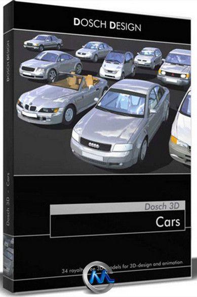 34款汽车3D模型合辑 Dosch 3D Cars