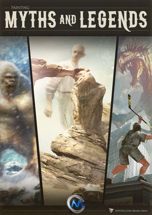 神话传说数字绘画书籍 3DTotal Painting Myths and Legends