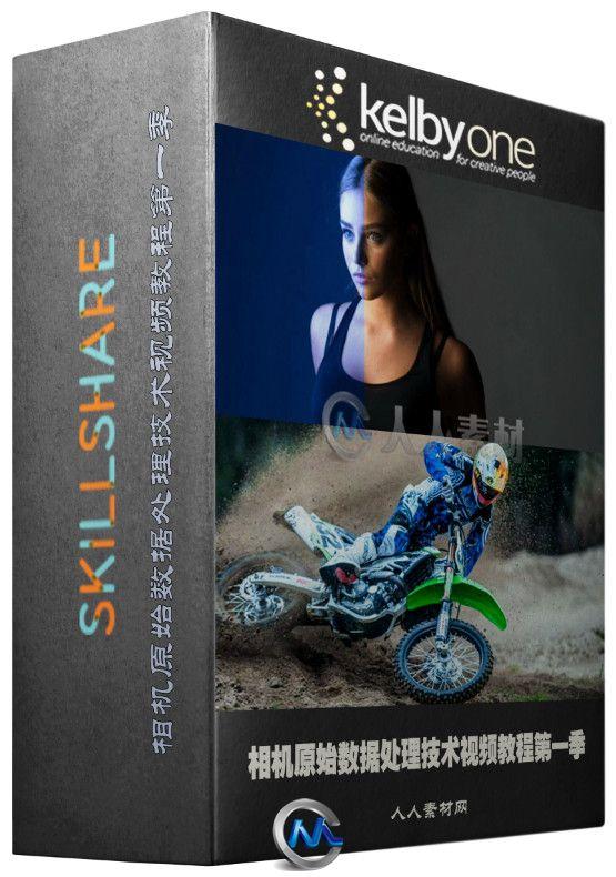 相机原始数据处理技术视频教程第一季 KelbyOne Photoshop In Depth Camera Raw 1 7Point System