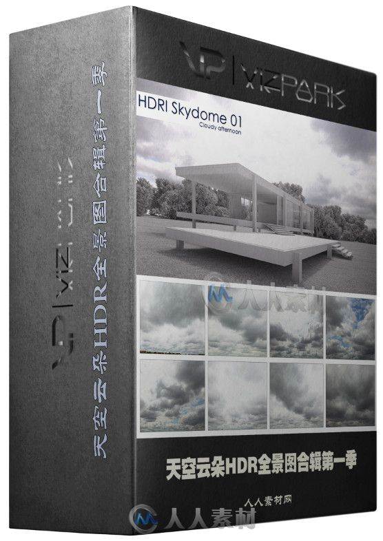 天空云朵HDR全景图合辑第一季 VIZPARK HDRI Skydome 01