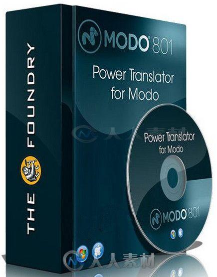 Power Translator格式转换工具Modo插件V1.1版 The Foundry Power Translator 1.1 for Modo 801 SP1 Win Mac
