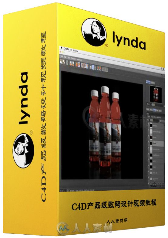 C4D产品级数码设计视频教程 Lynda digital Product Photography with CINEMA 4D