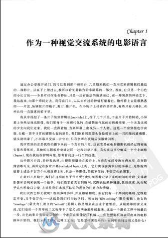 电影语言的语法+插图修订版pdf免费下载10 / 作者:jimo006 / 帖子ID:16720227,3659541