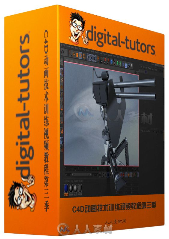 C4D动画技术训练视频教程第三季 Digital-Tutors Quick Start to Animation in CINEMA 4D Volume 3