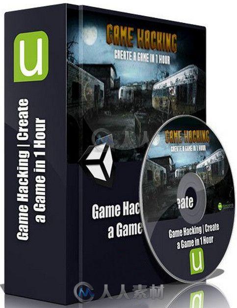 Unity与Blender游戏制作快速入门视频教程 Udemy Game Hacking Create a Game in 1 Hour