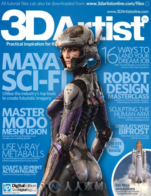 3D艺术家书籍杂志第72期 3D Artist Issue 72 2014