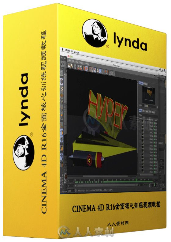 CINEMA 4D R16全面核心训练视频教程 Lynda CINEMA 4D R16 Essential Training
