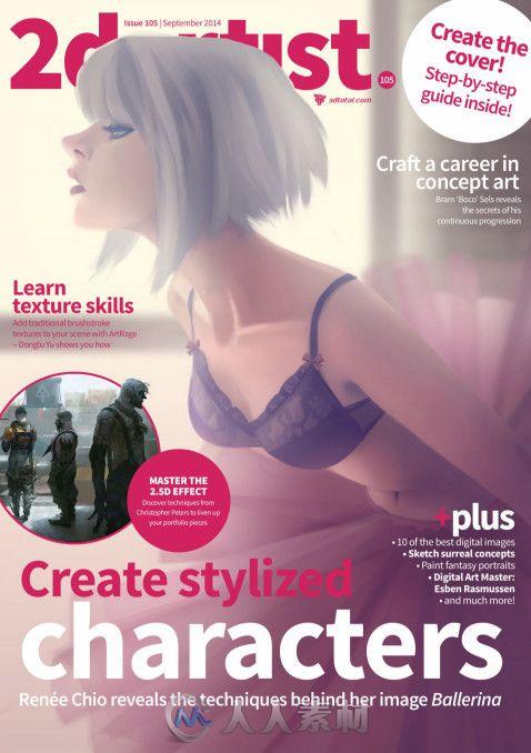 2DArtist概念艺术设计杂志2014年9月刊总第106期 2DArtist Issue 105 September 2014