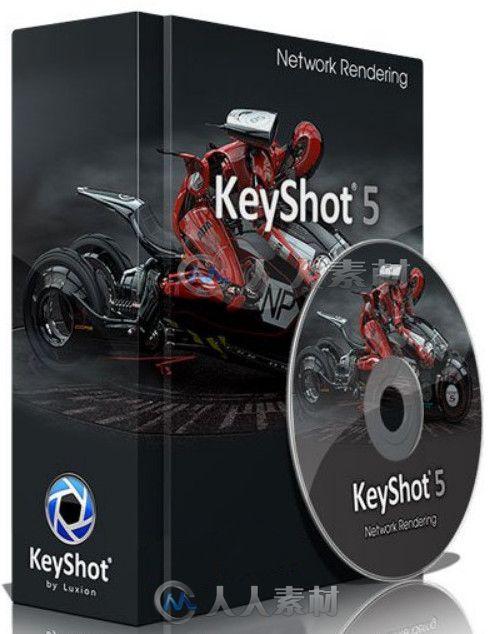 LUXION KeyShot Network Rendering实时光线追踪网络渲染程序V5.0.24版 LUXION KeyShot Network Rendering 5.0.24 Win32 Win64
