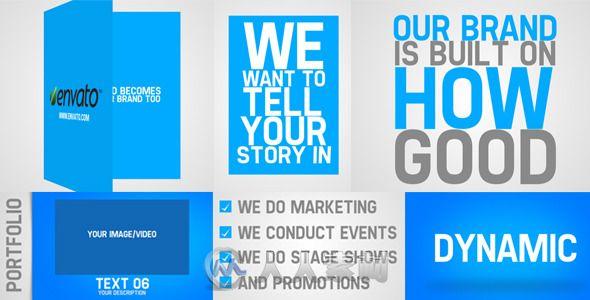 商务文本排版宣传动画AE模板 Videohive Promote Your Business 3026287