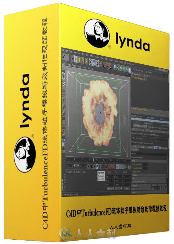 C4D中TurbulenceFD流体粒子模拟特效制作视频教程 Lynda TurbulenceFD for CINEMA 4D Essential Training