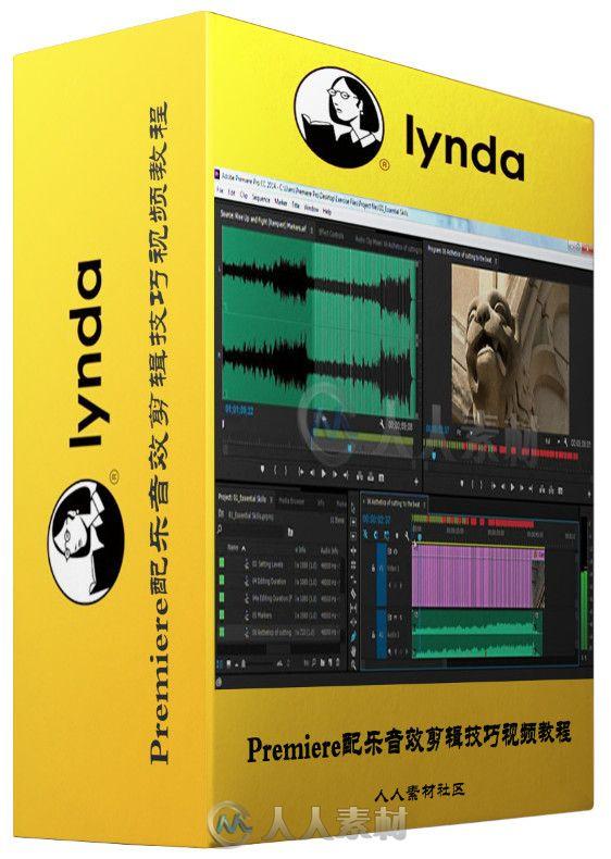 Premiere图解视频v视频音效技巧教程LyndaPr绑手的绑法配乐图片