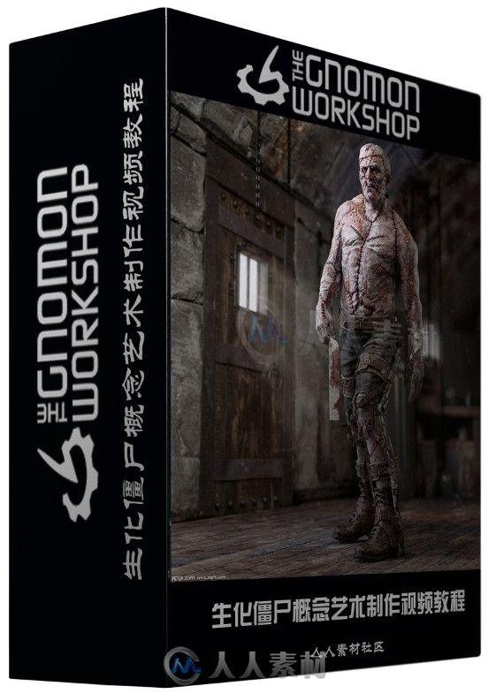 生化僵尸概念艺术制作视频教程 The Gnomon Workshop Making Frankensteins Monster with Peter Zoppi