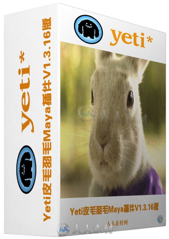 Yeti皮毛羽毛Maya插件V1.3.16版 Peregrine Labs Yeti v1.3.16 For Maya 2013-2015 Win64
