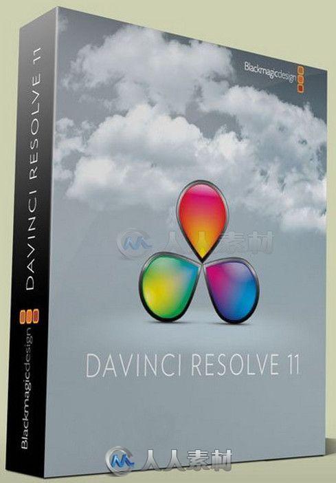 Davinci达芬奇调色软件V11.2版 BlackMagic Davinci Resolve v11.2