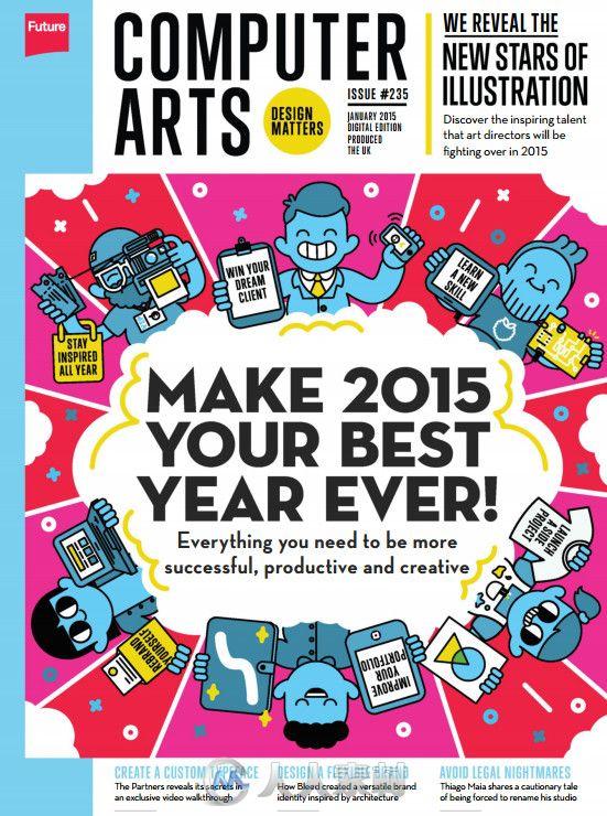 计算机数字艺术杂志2014年1月刊 Computer Arts January 2015