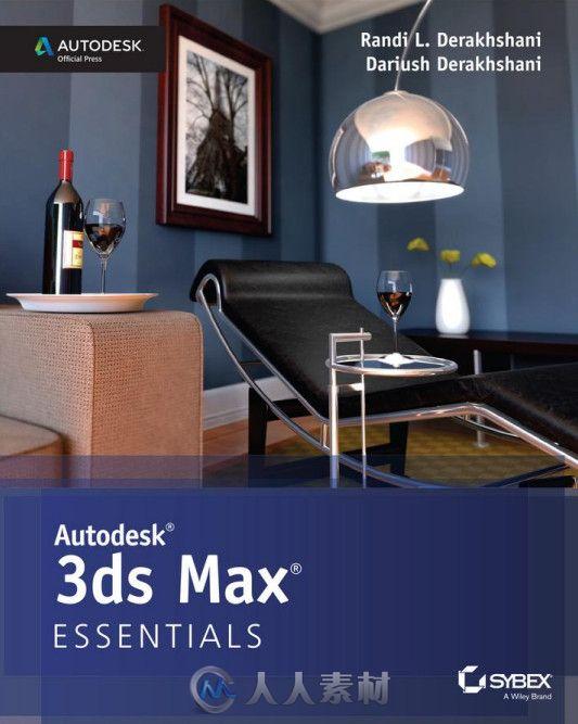 3ds Max 2015学习指南书籍 Sybex Autodesk 3ds Max 2015 Essentials