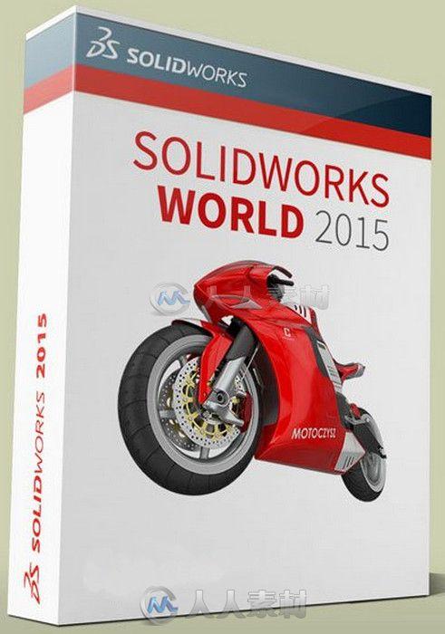 SolidWorks机械设计软件V2015SP1版 SolidWorks Premium Edition 2015 SP1 Win64