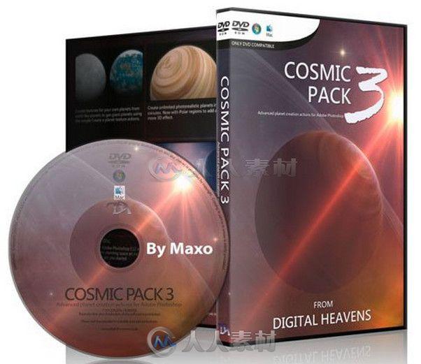 宇宙星云平面艺术包装合辑 Digital Heavens Cosmic Pack 3