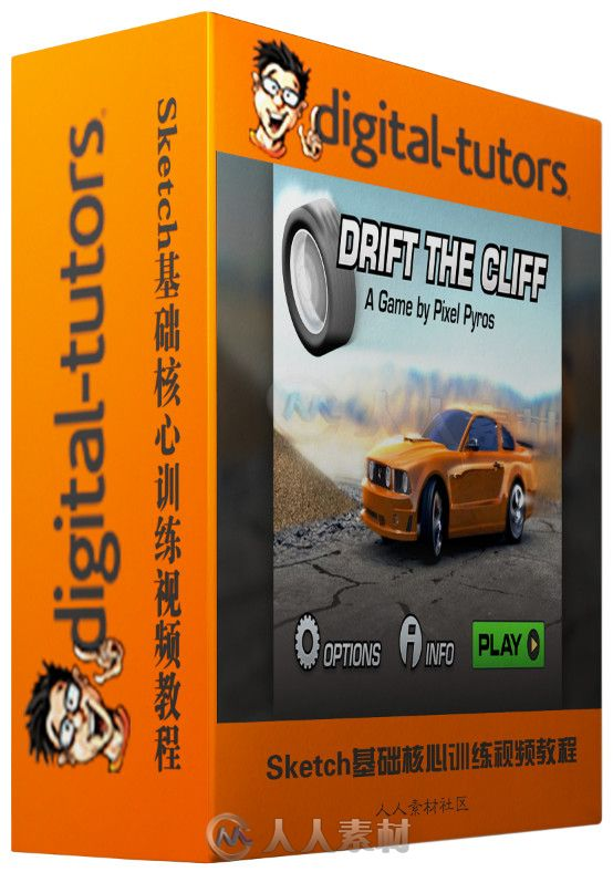 Sketch基础核心训练视频教程 Digital-Tutors Introduction to Sketch