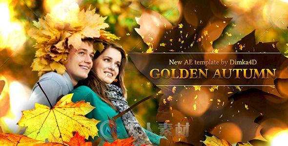 黄金秋季相册动画AE模板 Videohive Golden Autumn 5615144