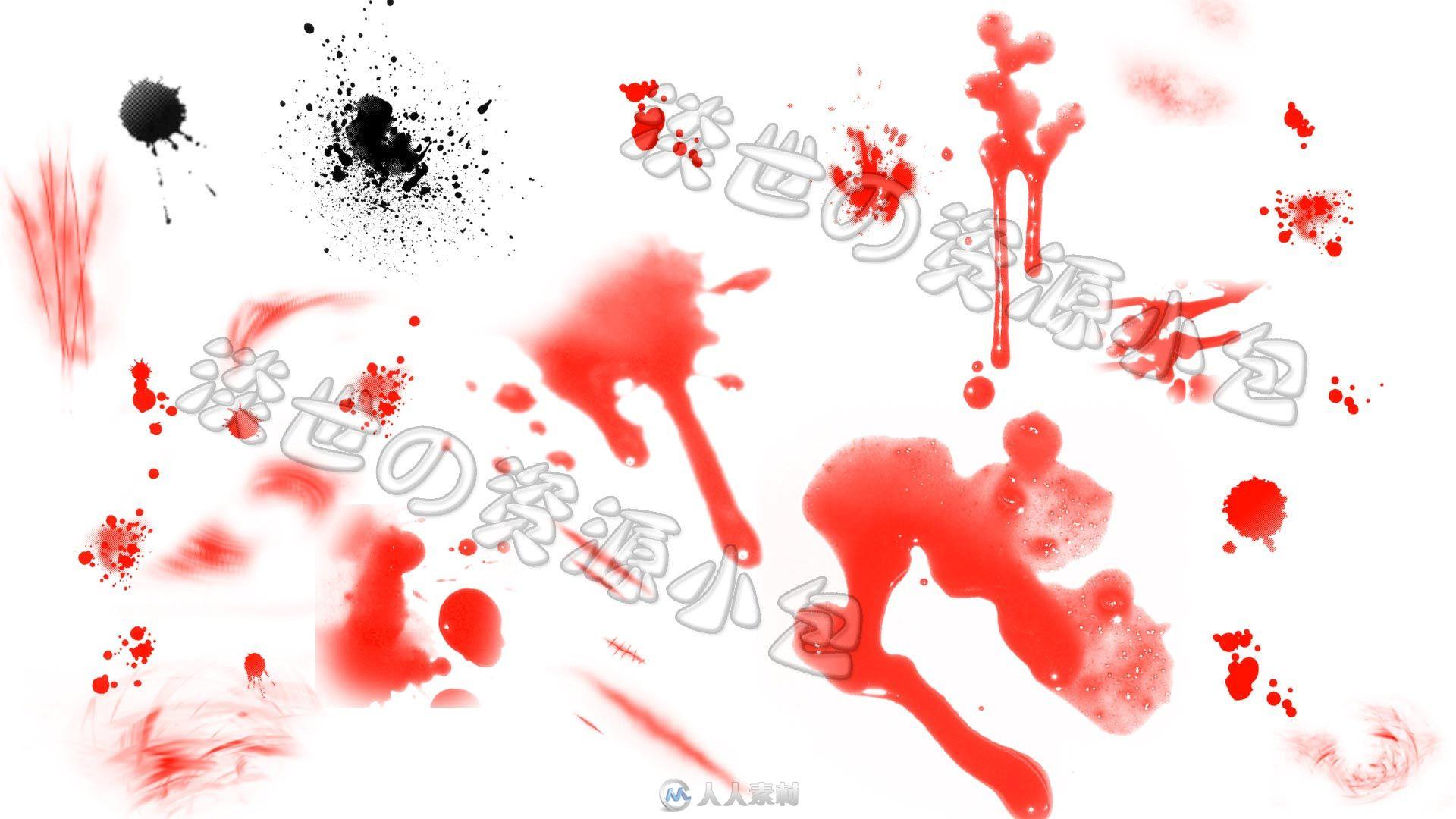一百多个血迹与伤痕ps笔刷合辑