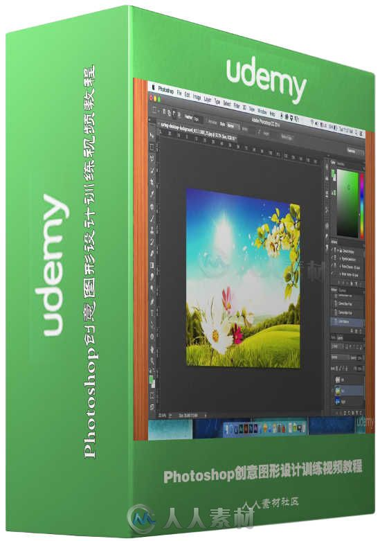 Photoshop创意图形设计训练视频教程 Udemy Master Photoshop by Creating The Best World Graphic Designs