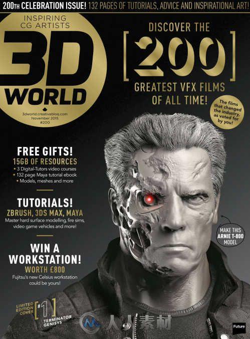 3D世界艺术杂志2015年11月刊 3D World November 2015