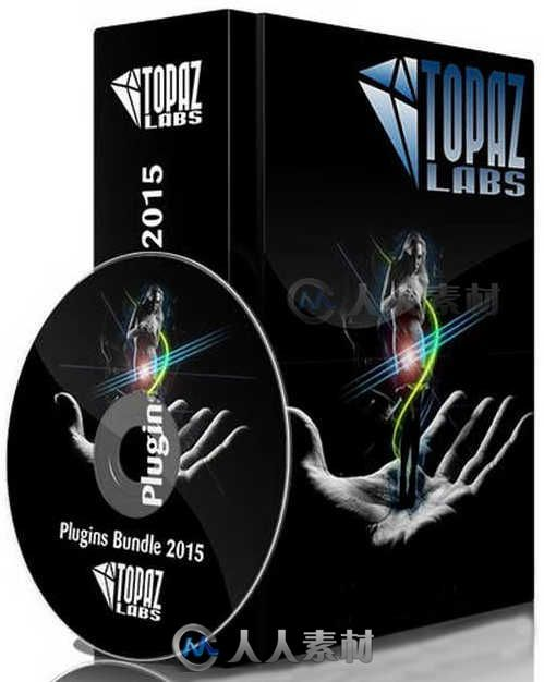 Topaz Photoshop滤镜插件合辑V21.09.2015DC版 Topaz Plug-ins Bundle for Adobe Photoshop DC 21.09.2015