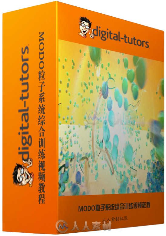 MODO粒子系统综合训练视频教程 Digital-Tutors Particle Systems and Foundations in MODO