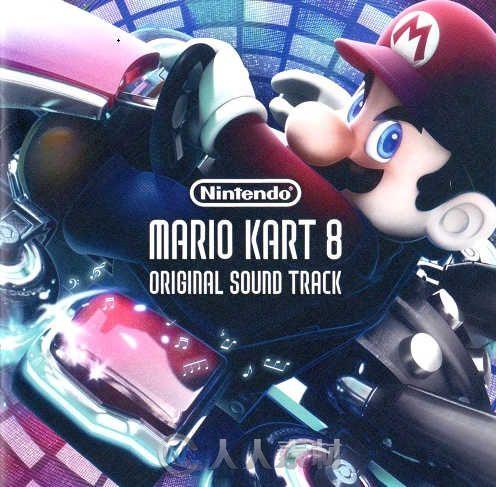 游戏原声音乐 - 马里奥赛车8 MARIO KART 8