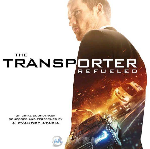 原声大碟 - 玩命快递4 The Transporter Refueled