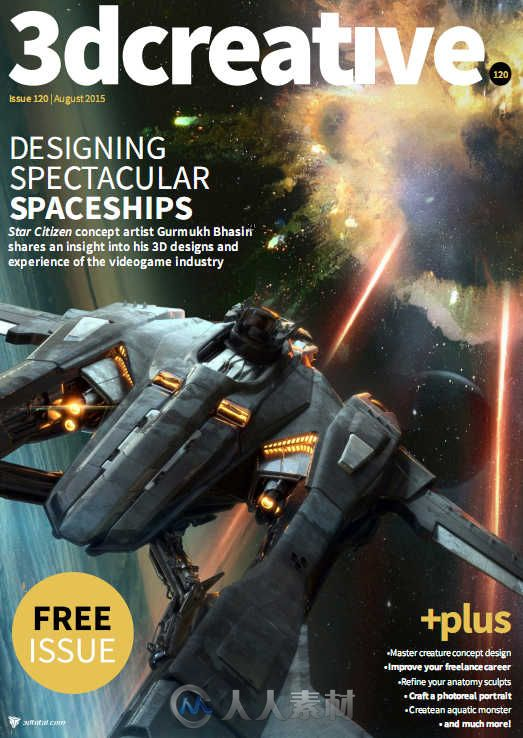 3D创意CG杂志2015年8月刊 3DCreative August 2015