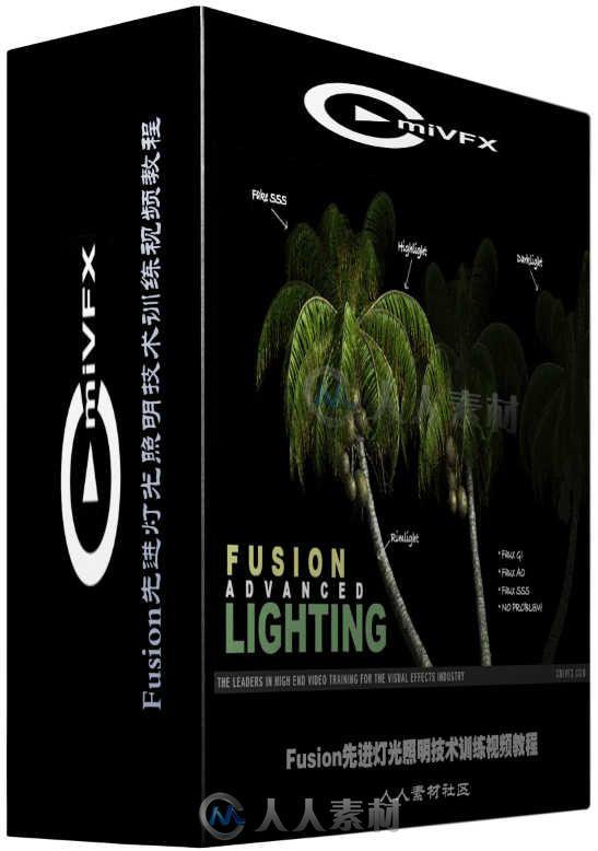 Fusion先进灯光照明技术训练视频教程 cmiVFX Fusion Advanced Lighting