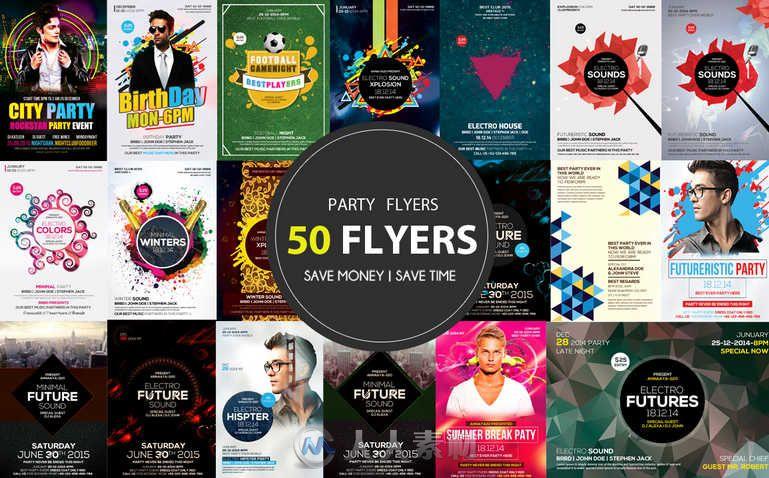 50组派对聚会宣传海报PSD模板合辑 Creativemarket 50 Party Flyers