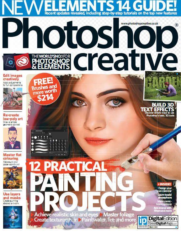 Photoshop创意杂志2015年第133期 Photoshop Creative Issue 133 2015