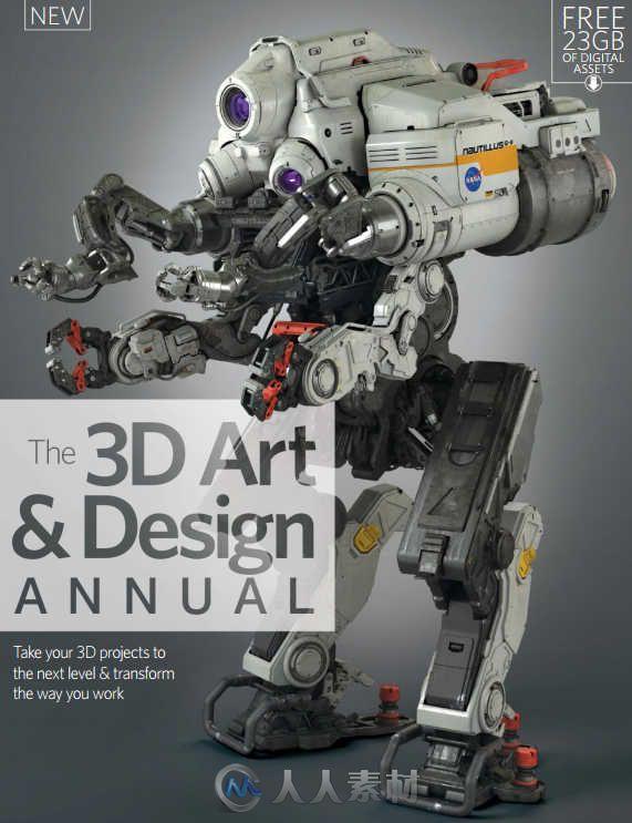 三维艺术设计书籍年刊第一季 The 3D Art & Design Annual Volume 1