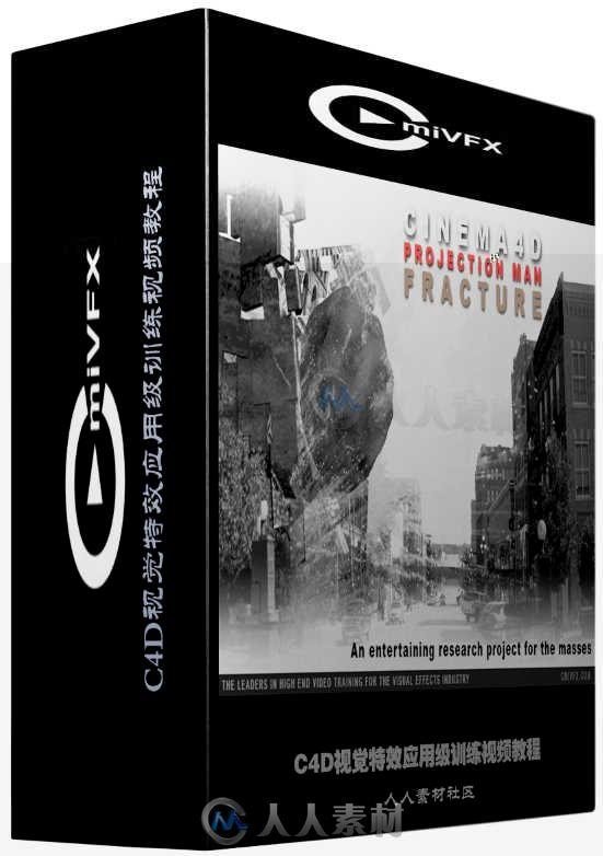 C4D视觉特效应用级训练视频教程 cmiVFX Cinema 4D Projection Man FX