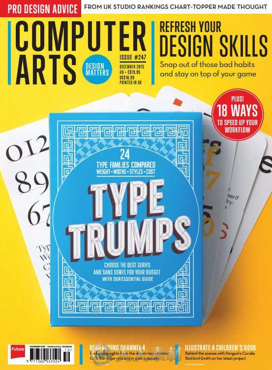计算机数字艺术杂志2015年12月刊 Computer Arts December 2015