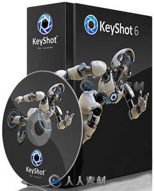 KeyShot实时光线追踪渲染程序V6.0.266版 Luxion KeyShot Pro KeyShotVR 6.0.266