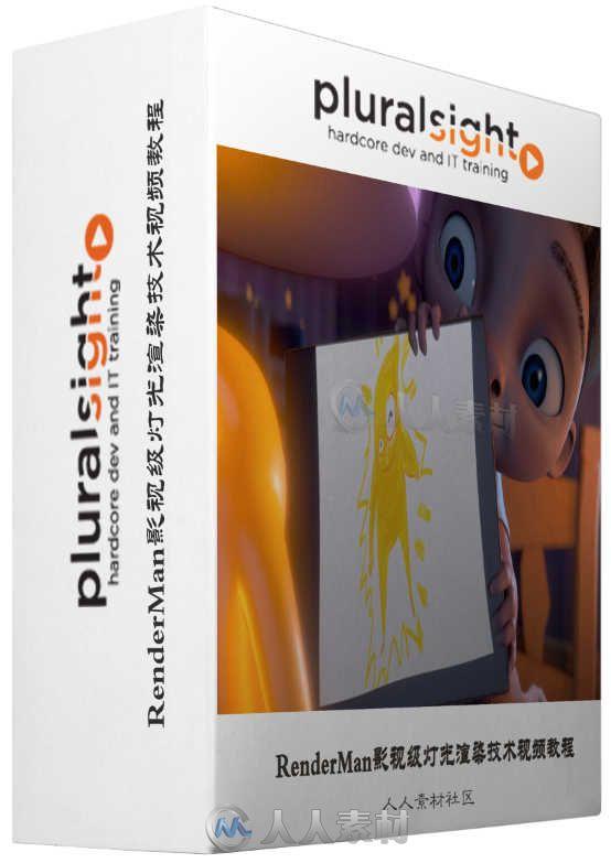 RenderMan影视级灯光渲染技术视频教程 Digital-Tutors Lighting a Short Film Sequence in RenderMan