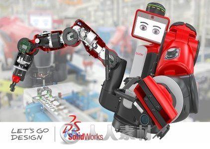 SolidWorks机械设计软件V2016 SP1.0版 SolidWorks 2016 SP1.0 Win