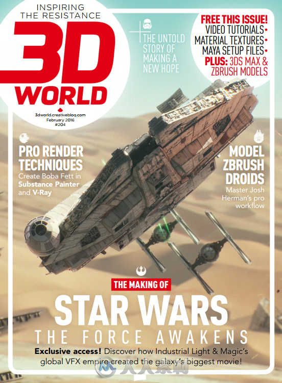 3D世界艺术杂志2016年2月刊 3D World February 2016