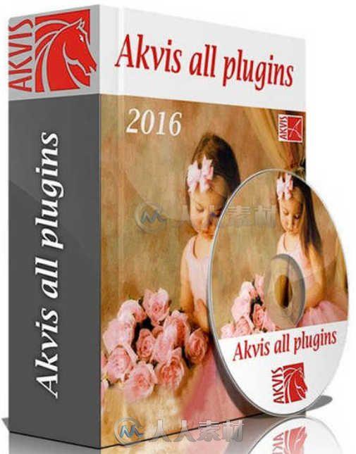 Akvis全系列平面设计PS插件合辑V2016版 AKVIS Plugins Bundle 2016 for Adobe Photoshop