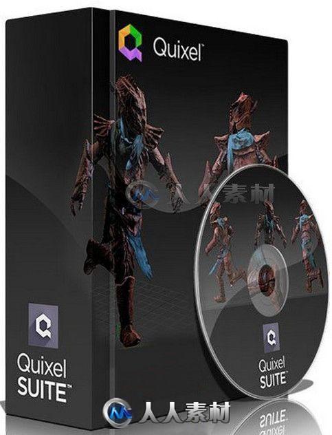Quixel SUITE游戏贴图软件V2.1.0版 Quixel SUITE 2.1.0 Win64