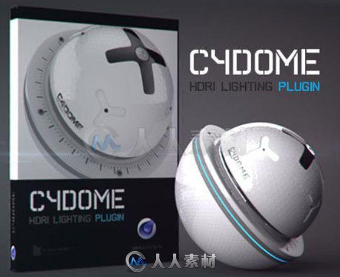 C4Dome灯光渲染插件预设V20.2020150907版 Renderking C4Dome v20 Build 2020150907