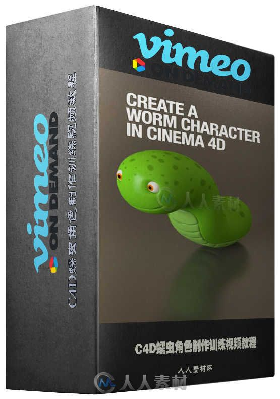 C4D蠕虫角色制作训练视频教程 Create a worm character using Cinema 4D and UVLayout